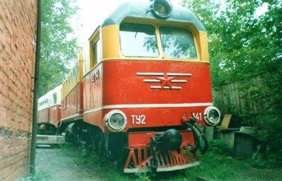 ff5182de